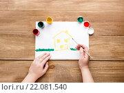 Купить «Мальчик рисует красками дом», фото № 22081540, снято 5 марта 2016 г. (c) Захар Гончаров / Фотобанк Лори
