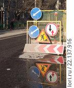 Купить «Участок дорожно-строительных работ с отражением», фото № 22137916, снято 10 марта 2016 г. (c) Vadim Polishchuk / Фотобанк Лори