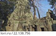 Купить «Храм Та Пром в Ангкоре, Камбоджа», видеоролик № 22138756, снято 10 марта 2016 г. (c) Михаил Коханчиков / Фотобанк Лори