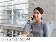 Купить «Woman make a call by mobile phone», фото № 22152044, снято 21 июня 2018 г. (c) PantherMedia / Фотобанк Лори