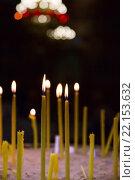 Купить «Lighted candles in church», фото № 22153632, снято 23 июня 2018 г. (c) PantherMedia / Фотобанк Лори