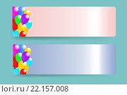 Купить «Two rectangles with the decor of the baloons», фото № 22157008, снято 22 мая 2018 г. (c) PantherMedia / Фотобанк Лори