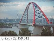 Бугринский мост, Новосибирск (2015 год). Стоковое фото, фотограф Дункель Артем / Фотобанк Лори