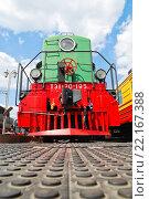 Купить «Тепловоз ТЭ1-20-195  в музее железнодорожной техники на Рижском вокзале», фото № 22167388, снято 1 августа 2012 г. (c) Алёшина Оксана / Фотобанк Лори