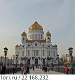 Кафедральный соборный храм Христа Спасителя, Москва (2016 год). Редакционное фото, фотограф Андрей Апрельский / Фотобанк Лори