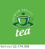 Логотип с изображением чая в векторе. Стоковая иллюстрация, иллюстратор Алексей Бутенков / Фотобанк Лори