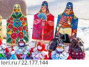 Купить «Предметы домашнего обихода ручной работы, выполненные в традиционном национальном русском стиле», фото № 22177144, снято 13 марта 2016 г. (c) Евгений Мухортов / Фотобанк Лори
