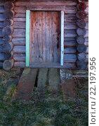 Купить «Дверь в бревенчатой стене», фото № 22197956, снято 3 мая 2014 г. (c) Алексей Лобанов / Фотобанк Лори