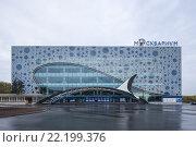 Москвариум на ВДНХ (2015 год). Редакционное фото, фотограф Сергей Махан / Фотобанк Лори