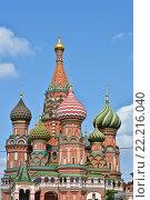 Купить «Покровский собор на Красной площади в Москве», фото № 22216040, снято 4 июня 2015 г. (c) Сергей Дрозд / Фотобанк Лори