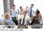 Купить «business people celebrating victory in office», фото № 22226580, снято 25 октября 2014 г. (c) Syda Productions / Фотобанк Лори