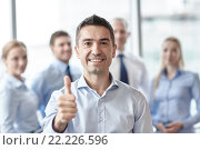 Купить «smiling business team showing thumbs up in office», фото № 22226596, снято 25 октября 2014 г. (c) Syda Productions / Фотобанк Лори