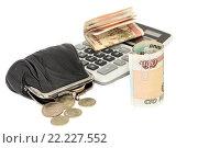 Купить «Деньги, кошелек и калькулятор на белом фоне», фото № 22227552, снято 14 марта 2016 г. (c) Наталья Осипова / Фотобанк Лори