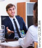 Купить «employee having interview with manager», фото № 22228384, снято 1 апреля 2020 г. (c) Яков Филимонов / Фотобанк Лори