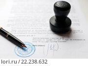 Купить «Оформление документов в нотариальной конторе», эксклюзивное фото № 22238632, снято 17 марта 2016 г. (c) Игорь Низов / Фотобанк Лори