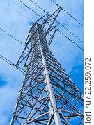Купить «Power pole with high voltage against the blue sky», фото № 22259072, снято 16 октября 2018 г. (c) PantherMedia / Фотобанк Лори
