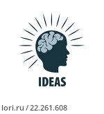Логотип генерация креативных идей. Стоковая иллюстрация, иллюстратор Алексей Бутенков / Фотобанк Лори