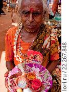 Продавец разноцветных красок, Индия (2004 год). Редакционное фото, фотограф Тимофей Изотов / Фотобанк Лори