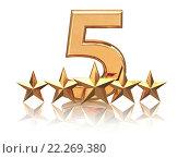 Купить «Golden five stars. Service rating of hotels.», фото № 22269380, снято 19 января 2020 г. (c) Maksym Yemelyanov / Фотобанк Лори