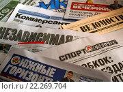 Российские газеты (2016 год). Редакционное фото, фотограф Алексей Семенушкин / Фотобанк Лори