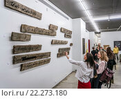 Купить «На открытии выставки современного искусства в музее АРТ4 в Хлыновском тупике в Москве», эксклюзивное фото № 22273180, снято 19 марта 2016 г. (c) Виктор Тараканов / Фотобанк Лори