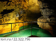 Красная пещера. Стоковое фото, фотограф Дмитрий Спиридонов / Фотобанк Лори
