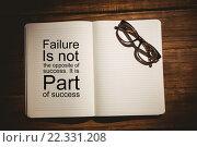 Купить «Composite image of success quote on book», фото № 22331208, снято 18 декабря 2018 г. (c) Wavebreak Media / Фотобанк Лори