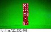 Купить «Красные кубики на зеленой ткани», видеоролик № 22332408, снято 28 сентября 2014 г. (c) Андрей Армягов / Фотобанк Лори