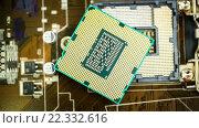 Купить «Современный процессор и системная плата», видеоролик № 22332616, снято 18 ноября 2014 г. (c) Андрей Армягов / Фотобанк Лори