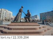 Купить «Памятником женам Декабристам в Чите», фото № 22339204, снято 22 марта 2016 г. (c) Геннадий Соловьев / Фотобанк Лори