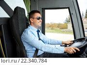 Купить «happy driver driving intercity bus», фото № 22340784, снято 21 октября 2015 г. (c) Syda Productions / Фотобанк Лори