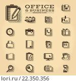 Купить «Business, office, and web engraved icons set», иллюстрация № 22350356 (c) PantherMedia / Фотобанк Лори