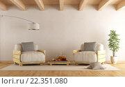 Купить «Modern living room with two pallet armchair», фото № 22351080, снято 20 февраля 2020 г. (c) PantherMedia / Фотобанк Лори