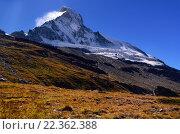 Гора Маттерхорн, Швейцария (2014 год). Стоковое фото, фотограф Людмила Герасимова / Фотобанк Лори