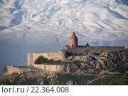 Купить «Монастырь Хор Вирап на фоне заснеженной горы Арарат, Армения», фото № 22364008, снято 18 марта 2016 г. (c) Марианна Меликсетян / Фотобанк Лори