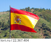 Купить «Flag of Spain with mountains at the distance», фото № 22367404, снято 19 июня 2019 г. (c) Яков Филимонов / Фотобанк Лори