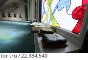 Купить «Интерьер московской соборной мечети. Витражи», фото № 22384540, снято 28 марта 2016 г. (c) Владимир Журавлев / Фотобанк Лори