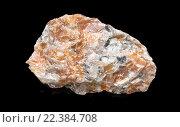 Оранжевый кальцит. Камень, минерал. Стоковое фото, фотограф Сергей Махан / Фотобанк Лори