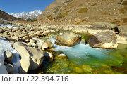 Купить «Горная река ранней весной в Кавказских горах», фото № 22394716, снято 1 марта 2016 г. (c) александр жарников / Фотобанк Лори