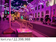 Dmitrovka street, Decoration and illumination for New Year and Christmas holidays at night, Moscow, Russia (2016 год). Редакционное фото, фотограф Ivan Vdovin / age Fotostock / Фотобанк Лори