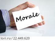 Купить «Morale text concept», фото № 22449620, снято 14 декабря 2018 г. (c) PantherMedia / Фотобанк Лори