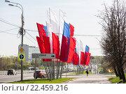 Купить «Зеленоград. Праздничные флаги на пересечении Центрального проспекта и Березовой аллеи», фото № 22459216, снято 7 мая 2015 г. (c) Evgenia Shevardina / Фотобанк Лори