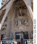 Барселона, Barcelona, Каталония, Храм Святого семейства (2011 год). Редакционное фото, фотограф Alex Chernikov / Фотобанк Лори