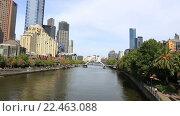 Купить «Набережная большой реки Ярры, Мельбурн, Австралия», видеоролик № 22463088, снято 23 февраля 2016 г. (c) Ekaterina Andreeva / Фотобанк Лори