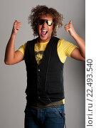 Купить «Весёлый молодой мужчина», фото № 22493540, снято 9 мая 2011 г. (c) Кузнецов Дмитрий / Фотобанк Лори