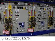 Современное высоковольтное распределительное устройство 6 кВ, фото № 22501576, снято 19 июня 2014 г. (c) Геннадий Соловьев / Фотобанк Лори