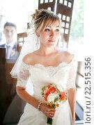 Купить «Красивый портрет невесты с женихом за стеклом», фото № 22515356, снято 25 июля 2015 г. (c) Евгений Майнагашев / Фотобанк Лори