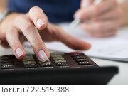 Купить «Женщина бухгалтера или банкир выполняет расчеты на калькуляторе», фото № 22515388, снято 14 августа 2015 г. (c) Людмила Дутко / Фотобанк Лори