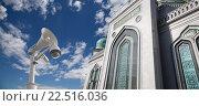 Купить «Московская соборная мечеть в Москве и столб с громкоговорителем и камерой наружного видеонаблюдения (коллаж)», фото № 22516036, снято 28 марта 2016 г. (c) Владимир Журавлев / Фотобанк Лори