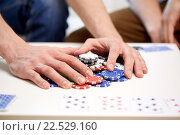 Купить «hands with casino chips making bet or taking win», фото № 22529160, снято 22 марта 2014 г. (c) Syda Productions / Фотобанк Лори